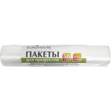 Пакеты для продуктов EuroHouse в рулоне 25*32см, 50 шт