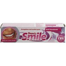 Зубная паста Beauty Smile против воспаления десен, 100 мл