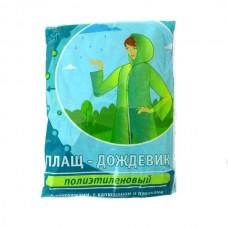Дождевик-плащ, рукав с резинкой, полиэтилен, 80х118 см