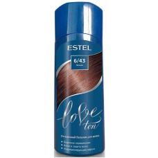 Бальзам оттеночный для волос Estel Love Ton (Эстель Лав Тон) 6/43 Коньяк