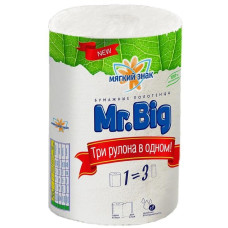 Бумажные полотенца Мягкий знак Mr.Big 2-слойные, 1 рулон