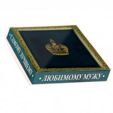 Кошелек мужской в подарочной коробке Любимому мужу