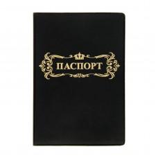 Обложка для паспорта Паспорт корона