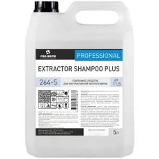 Шампунь для ковров Pro-Brite (Про-Брайт) Extractor Shampoo, 5 л