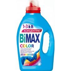 Гель для стирки BiMax (Бимакс) Колор, 1,5 л