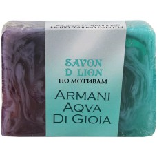 Парфюмированное мыло ручной работы Savon D Lion по мотивам Armani Aqva, 100 г