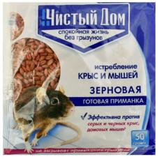 Приманка Чистый Дом, от крыс и мышей, зерновая, 50 г