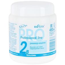Бальзам Ревивор-лецитин - Для сухих поврежденных волос PROFESSIONAL LINE, 450 мл