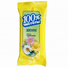 Влажные салфетки 100% Чистоты с ароматом Цветов, 10 шт