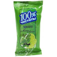 Влажные салфетки 100% Чистоты с ароматом Мяты и лайма, 10 шт