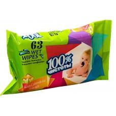 Влажные салфетки для детей 100% Чистоты с экстрактом Календулы и витамином Е, 63 шт