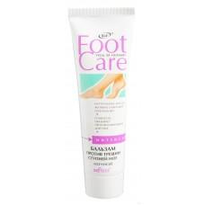 Бальзам для ног против трещин ступней ног Белита Foot Care ночной, 100 мл