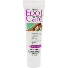 Бальзам против трещин ступней ног Bielita (Белита) Foot Care «Ночной», 100 мл