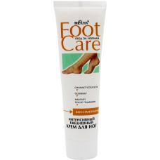 Крем для ног интенсивный ежедневный Bielita (Белита) Foot Care, 100 мл