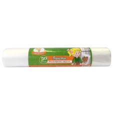 Пакеты для заморозки продуктов Умничка, 24х37 см, 50 шт