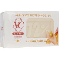 Мыло хозяйственное 72% с глицерином, 200 г
