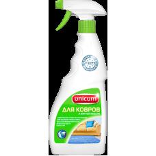 Средство для чистки ковров и мягкой мебели Unicum (Уникум), 500 мл