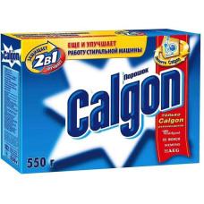 Порошок для смягчения воды Calgon (Калгон), 550 г