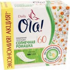 Ежедневные прокладки Ola! (Ола!) Daily Солнечная ромашка, 60 шт