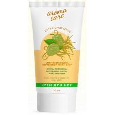 Галант-Косметик крем для ног Aroma Care Extra-смягчение, 50 мл