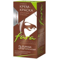 Краска для бровей и ресниц Fara (Фара), тон 3.0 - коричневый