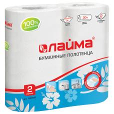 Полотенца бумажные бытовые, Лайма - спайка 2 шт., 2-х слойные, 2х30 м