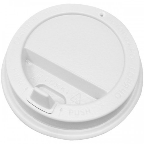 Крышка для горячих напитков с питейником, 90 мм, 100 шт, (белая)