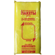 Пакет пищевой фасовочный Эконом 1000 шт в рулоне, 18+4/2х35 см, 8 мкм