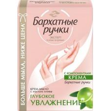 Крем-мыло Бархатные ручки Глубокое Увлажнение, 90 г