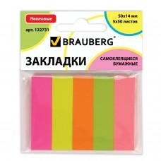 Закладки клейкие Brauberg бумажные (неон) 50х14 мм, 50 шт