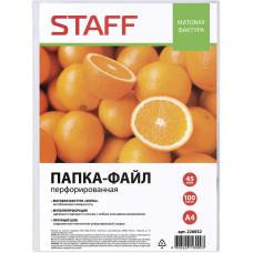 Папки-файлы перфорированные Staff (Стафф), А4, апельсиновая корка, комплект 100 шт, 45 мкм