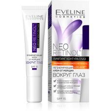 Eveline Регенерирующий крем от морщин вокруг глаз Neo retinol, 15 мл