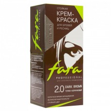 Краска для бровей и ресниц Fara - 2.0 темно-коричневый