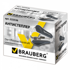 Антистеплер BRAUBERG Einkommen для скоб № 10 и № 24/6, черный