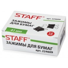 Зажимы для бумаг STAFF черные, комплект 12 шт, 41 мм, на 200 листов