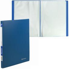 Папка BRAUBERG Office, синяя, 20 вкладышей, 0,5 мм
