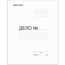 Папка картонная Brauberg (Брауберг) Дело, без скоросшивателя, 300 г/м2, до 200 листов