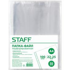 Папки-файлы перфорированные STAFF ЭКОНОМ, А4, комплект 100 шт, 22-25 мкм