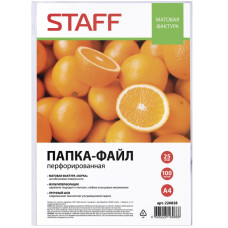 Папки-файлы перфорированные STAFF, А4, апельсиновая корка, комплект 100 шт, 25 мкм