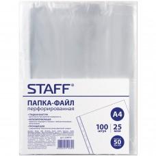 Папки-файлы перфорированные STAFF, А4, гладкие, комплект 100 шт, 25 мкм