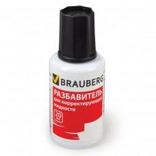 Разбавитель для корректирующей жидкости BRAUBERG, 20 мл