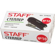 Степлер мини STAFF, №10, до 7 листов, металлический механизм, встроенный антистеплер, черный