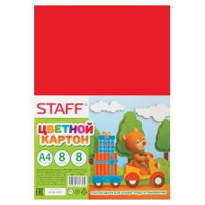 Цветной картон STAFF, 8 цветов, А4, 200×283 мм