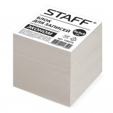 Блок для записей STAFF, непроклеенный, белизна 70-80%, куб 9х9х9 см