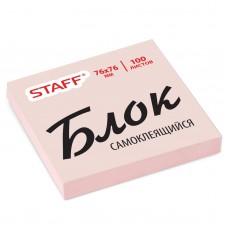 Блок самоклеящийся (стикер) STAFF, розовый, 76х76 мм, 100 листов
