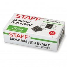 Зажимы для бумаг STAFF черные, комплект 12 шт, 25 мм, на 100 листов
