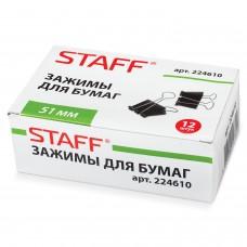 Зажимы для бумаг STAFF черные, комплект 12 шт, 51 мм, на 230 листов