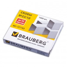 Скобы для степлера Brauberg № 23/10, 1000 штук, до 50 листов