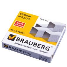 Скобы для степлера Brauberg № 23/13, 1000 штук, до 80 листов