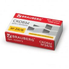 Скобы для степлера Brauberg № 26/6, 1000 штук, до 30 листов